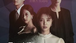 Kim Yang Second Husband OST Part 1 Cover