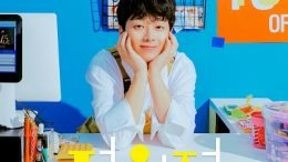 Lee Chan Won Convenience store Cover