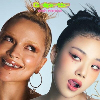 Lolo Zoua & BIBI Galipette BIBI Remix Cover