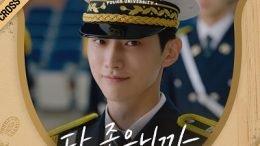 Onestar Police University OST Part 4 Cover