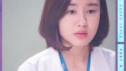 SEVENTEEN Hospital Playlist 2 OST Part 8 Cover