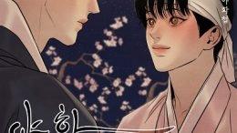 YEEUN AHN Painter of the Night OST Cover