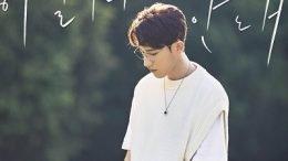 YoonDo Dont say goodbye Cover