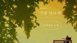 Lee Mujin Fall in Fall Cover