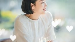 John Park Yumis Cells OST Part 2 Cover