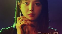 Kim Chu Ri Second Husband OST Part 2 Cover