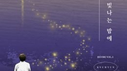 KYUHYUN On A Starry Night Cover