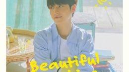 Lee Eun Sang Lemonade Cover