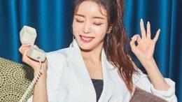 Park Seong Yeon Call Cover