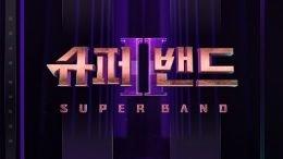 Super Band 2 Episode 13 Cover