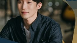 Lee Sang Yi Hometown Cha Cha Cha OST Part 8 Cover