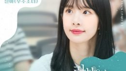SeolA Love in Black Hole OST Part 3 Cover